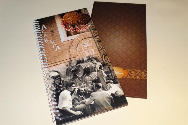 menu-covers9217772B-70EC-13B0-49FB-906AFB7E1CD9.jpg