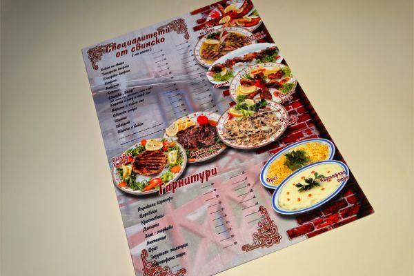 menu-ednolistno041EE0E2-065B-1AA2-D64A-19A359DD95C0.jpg