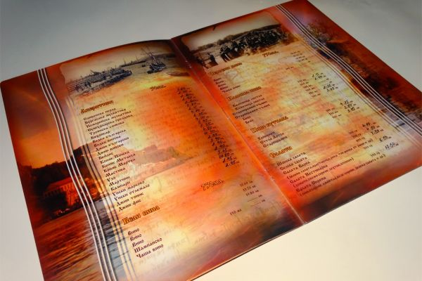 menu-restaurant4C160511-9B85-3A5E-727A-14F8DC080E82.jpg