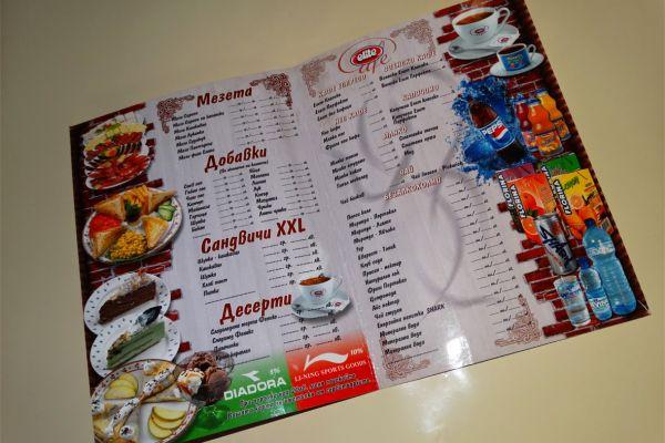 menu-s-edna-biga43443B2C-A382-F28A-E54A-84D45EF52F55.jpg