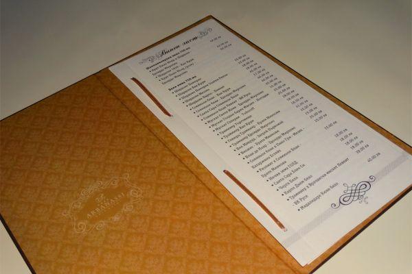 menu-vinen-list47DDEAB7-A1D6-48C4-57F5-4E55F799EA83.jpg