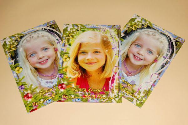 za-odz-karticjki21C1AF7C-BAA1-5B38-22DD-044119BF8528.jpg