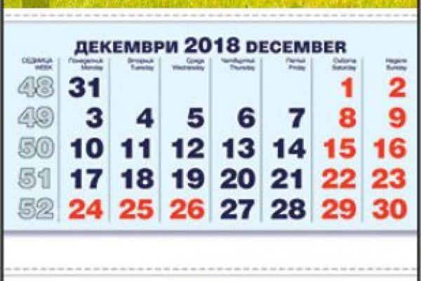 kalendar-2-aliansi942F1B2C-22C1-A589-D12C-AC5979403DC4.jpg