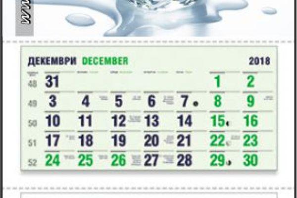 kalendar-a1-aliansiF819DFA7-ED47-2FE0-678F-3038FB058150.jpg