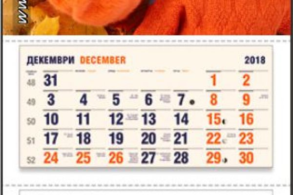 kalendar-a2-aliansi8B03EBAC-DC9F-36EC-529D-5B5233B2CC6B.jpg
