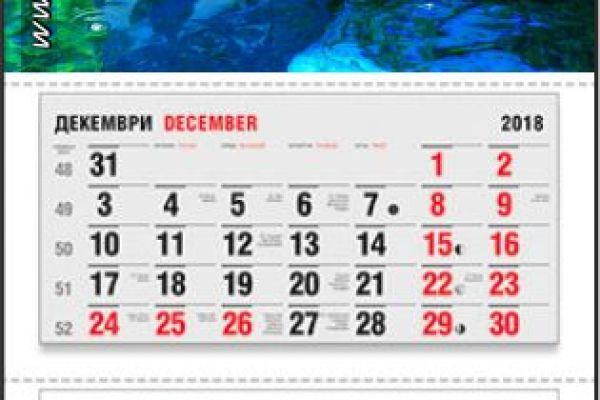 kalendar-a4-aliansi1FEFC55C-A2C7-3F6F-CBAB-0687B4496B51.jpg