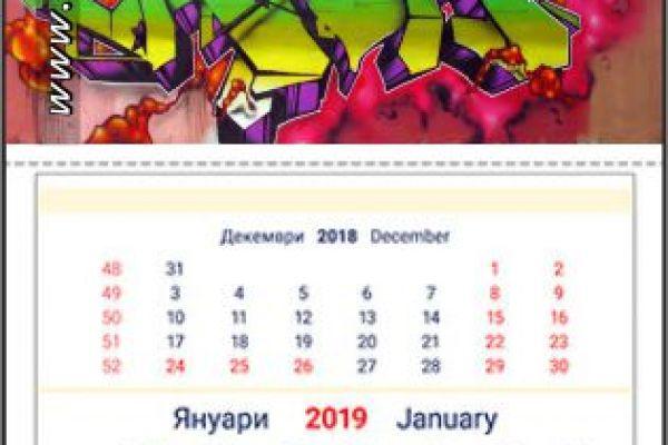 kalendar-b2-aliansi0C95C833-CB94-03F0-AA5B-621728144015.jpg
