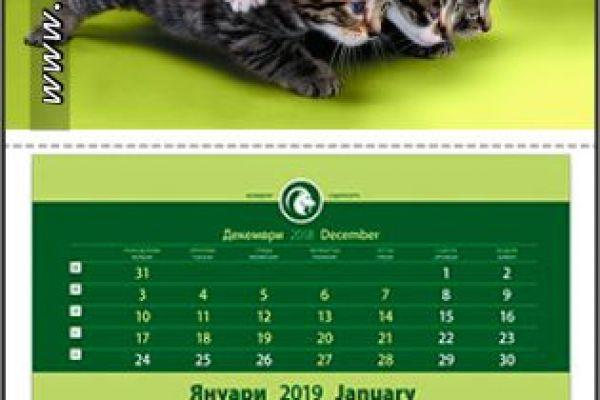 kalendar-e1-aliansi8C02583C-6BD2-6F34-0E4D-710F79907E29.jpg