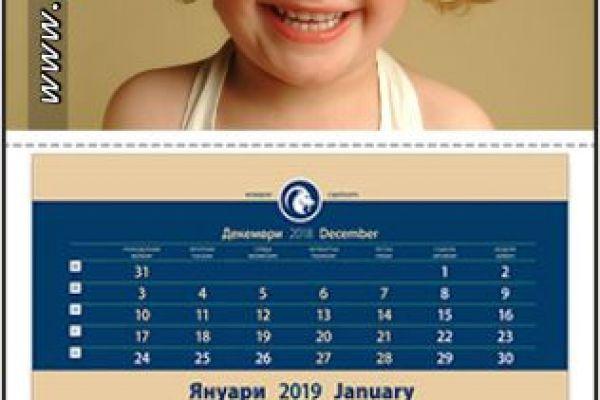 kalendar-e2-aliansi5745C1FE-919D-5459-8131-F4CA34E6158C.jpg
