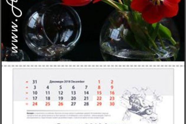 kalendar-g1-aliansi4FE9996E-657A-5E0F-6246-0C13C59D2722.jpg