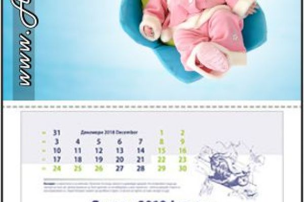 kalendar-g2-aliansi6E334960-74F2-366A-BFD3-E32EA12345F4.jpg