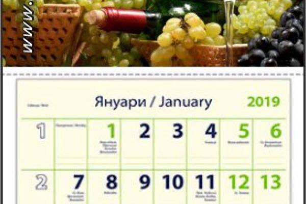 kalendar-j1-aliansi89F02033-E7FE-209C-02BE-300D7B685BBE.jpg