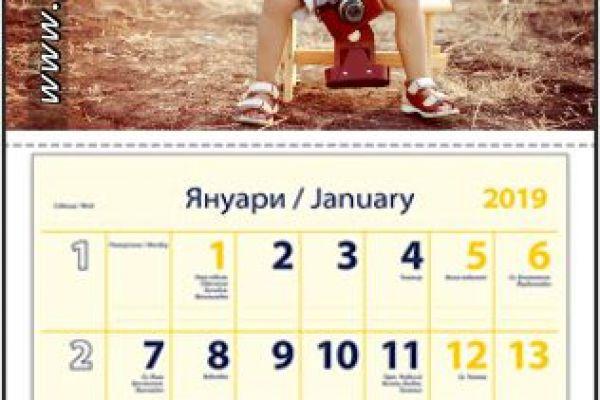 kalendar-j2-aliansi5A7B6781-0128-5E81-7255-DCB619A354B9.jpg