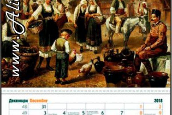 kalendar-z2-aliansi0D4F8D6F-E814-CD2A-1660-C89864C612C0.jpg