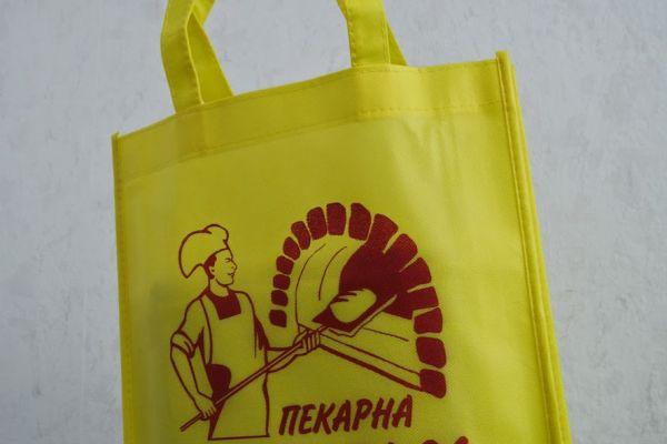 reklamna-torbichka-dragomira-96284DE413-CCF5-F69A-F4D4-21009D7BE1BA.jpg