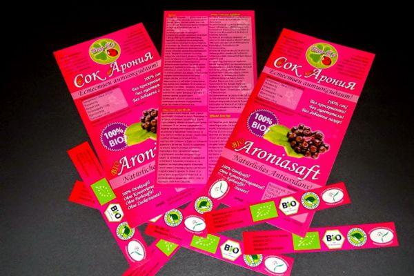 listovki-stikeri-bio-ko71F66E76-C89B-A8D1-81B9-AF037F9FF822.jpg