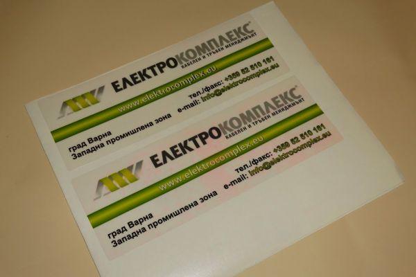 prozrachni-stikeri708AD0EC-CB15-2353-49A4-F9295B7EE944.jpg
