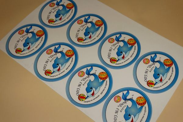 stiker-odz-delfinche2D08113C-9DA6-A747-92C4-F43232980AC2.jpg