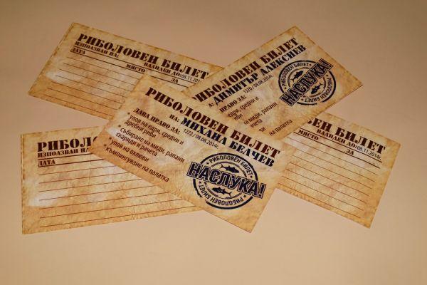 2-ribolovni-bileti6F92C363-8385-DED3-FA44-37165E35B02A.jpg