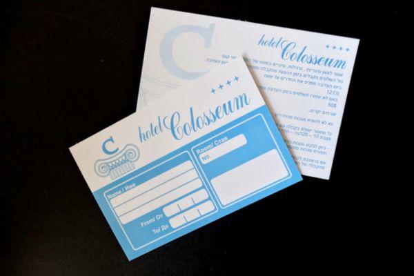 3-hotelski-pasport-colosseumBE7B989D-1850-58A5-6905-DDB78341FDA1.jpg