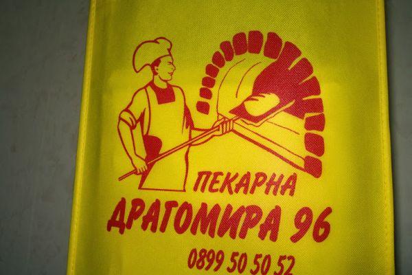 reklamna-torbichka89BF1804-0619-BC9A-36CF-3E63E01EC70F.jpg