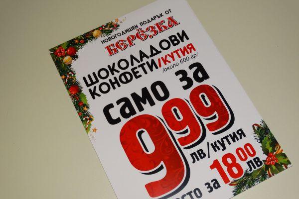 dsc004405571ABF9-76F6-56B5-5171-0DEC5D27A2B8.jpg