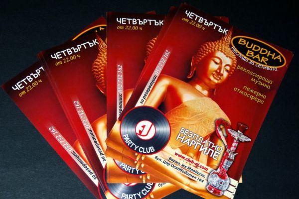 flaeri-buddha-bar-aj460324D4-A57A-811B-C62A-6D9630129A25.jpg