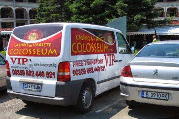 awtomobilno-brandirane-colosseumF28440CB-3E88-8664-D716-6DEA1E63B439.jpg