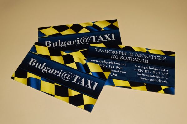 vizitki-bulgariataxiAF5D493F-3065-BB36-177B-417CD29B7188.jpg