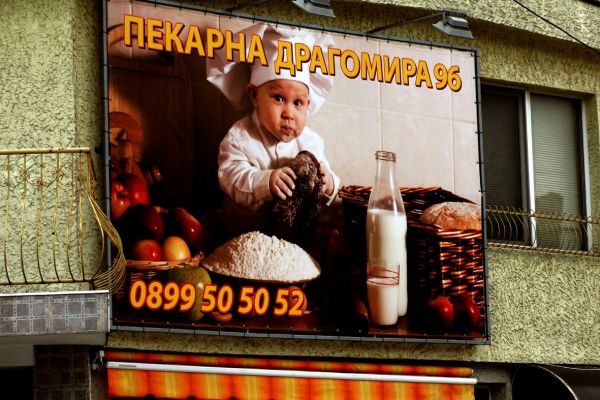 billboard-pekarna2EC28AEB-6523-7E07-7D97-DE29EB8484FD.jpg