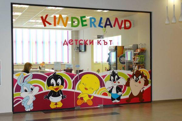 kinderlandB0C615AA-E293-B7A9-F48F-A93D4DF413E4.jpg