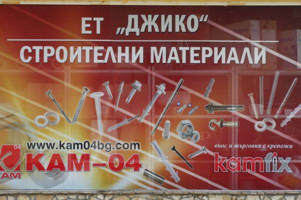 perfo-folio-vitrina-djiko-kavarna5D702427-A589-BF9A-934C-B1B684168FAF.jpg