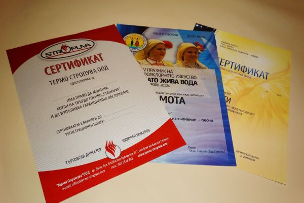 sertifikati5CB012C1-1AF3-98A2-4C13-2785697BD661.jpg