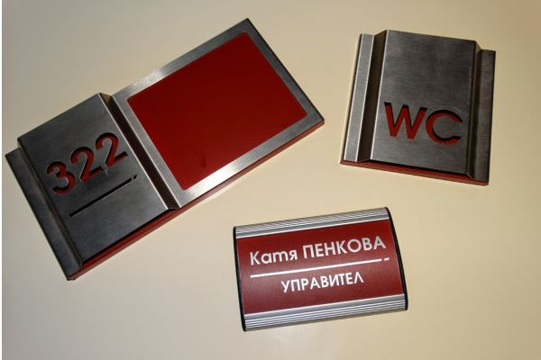 ofis-tabelki-i-nomera-na-staiC3A9C1D8-84EA-FEF4-7E2D-EB002B8B8724.jpg